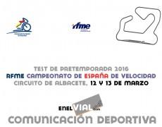 Test pretemporada RFME Campeonato de España